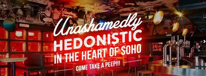 Soho's Hedonistic Happy Hour 5-8 PM