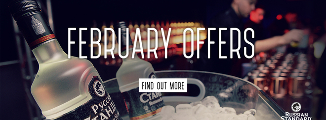 Feb Offers