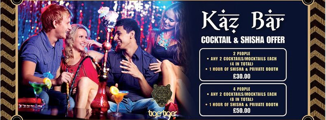 Kaz Bar's Cocktails and E-shisha night