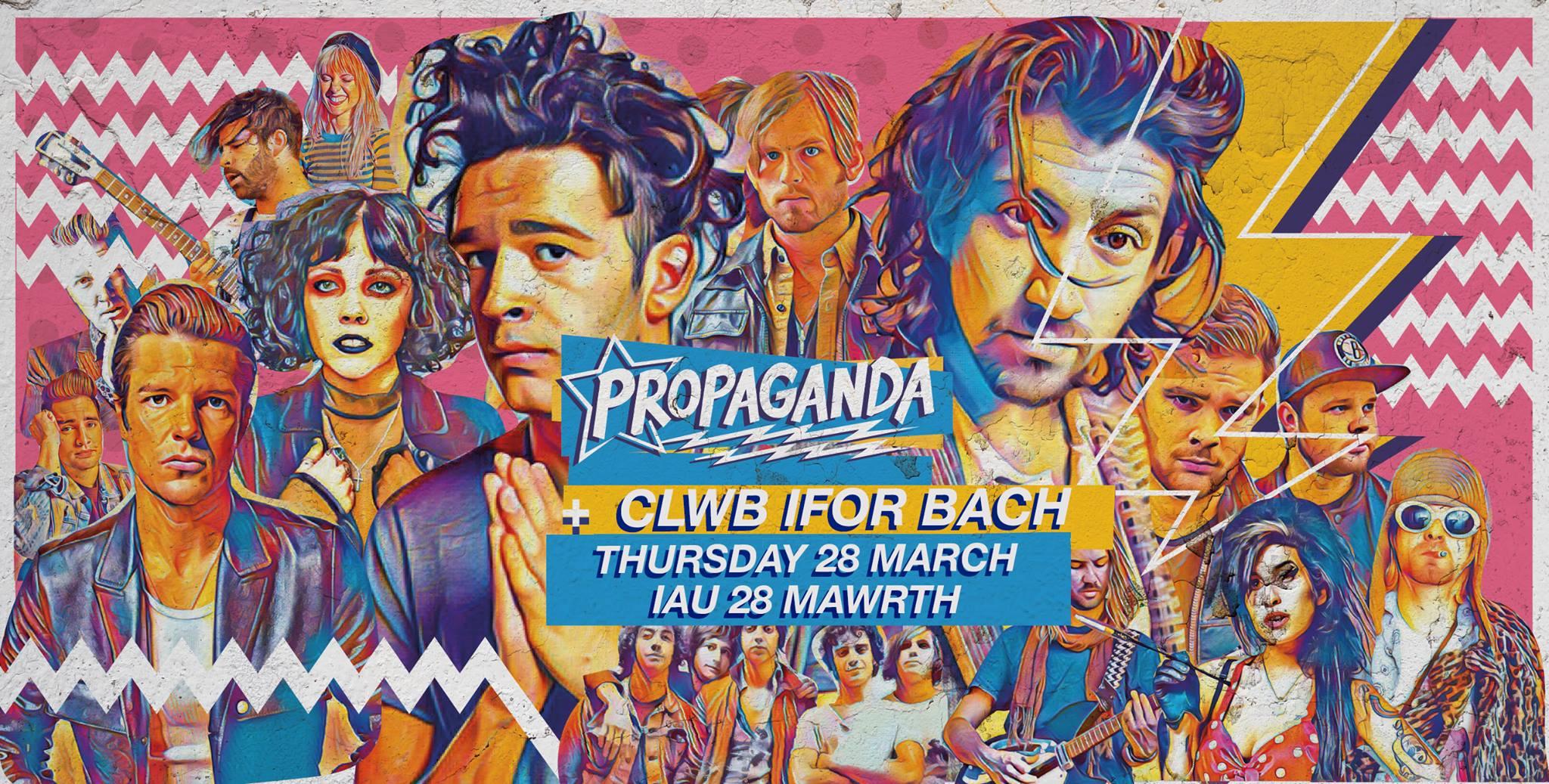 Propaganda Cardiff
