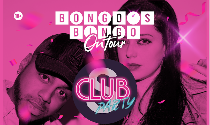 BONGO'S BINGO with S Club Party – SOLD OUT!